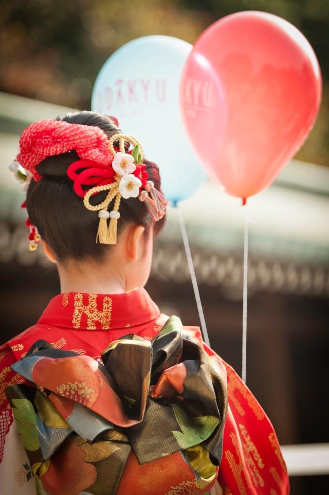 Shichi Go San with Balloons